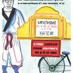 stage kamishibai à la bibliothèque de Molenbeek-Saint-Jean